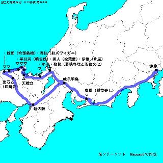 旅行全域map