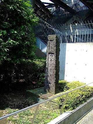 四谷大木戸跡と上水端跡01