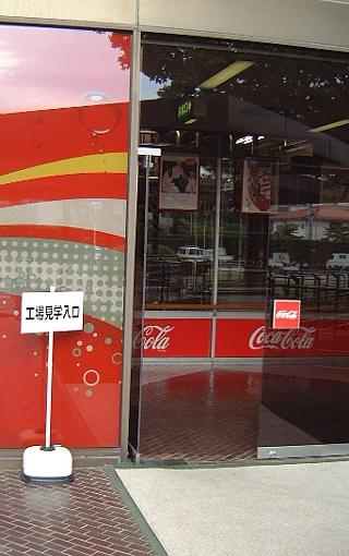 060523コカコーラ02