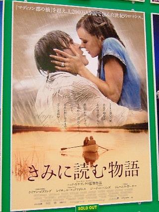 映画王12