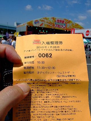 4コマ絵本公開収録04