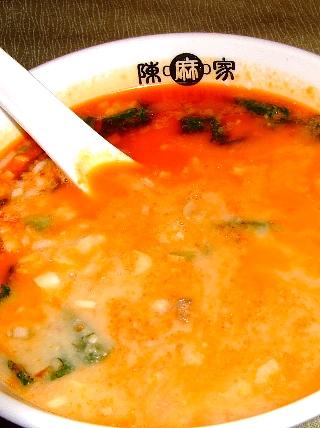 陳麻家担々つけ麺04