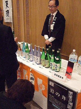 千葉酒販イベント04f岩の井(岩瀬酒造)