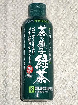 茶の種子緑茶01