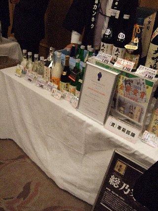 千葉酒販イベント04d寒菊銘醸