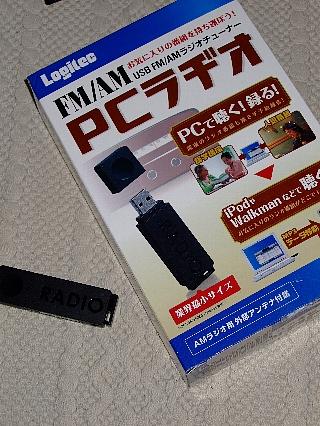 PCラジオ00