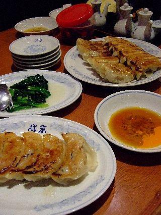 北京の餃子