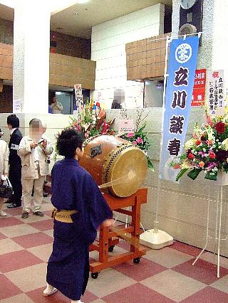 立川談春独演会03
