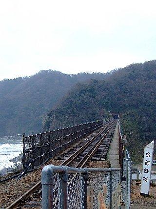 余部鉄橋04