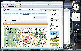ATOK2009use02