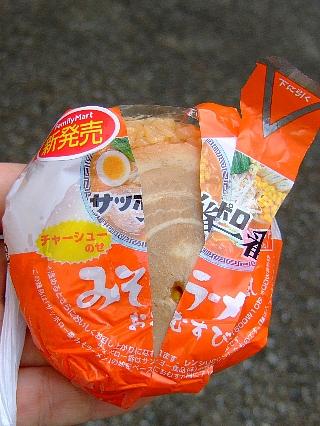 みそラーメン00