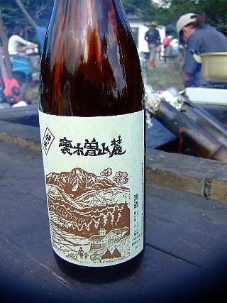 酒2裏木曽山麓