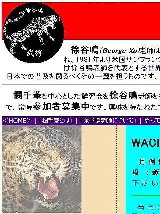 wacima02