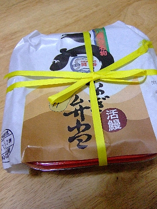 岡谷うなぎ弁当01