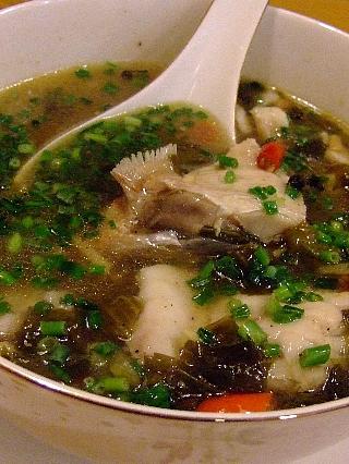 珍珍07(鯛とターサイのスープ)