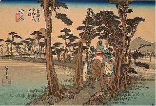 yoshihara