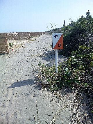 とちぎ海浜自然の家05