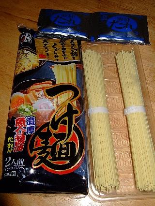 乾つけ麺醤油01