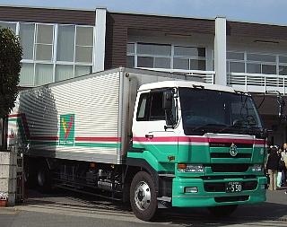 ヤクルト(トラック)