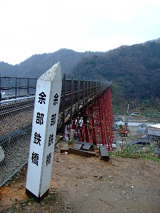 余部鉄橋05
