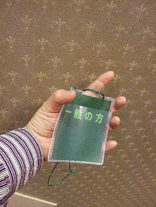 千葉酒販イベント03