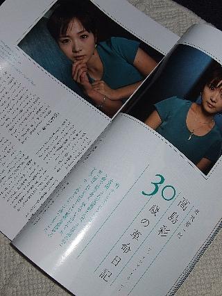 彩のエッセイ誌02