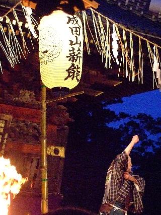 成田山奉納薪能09