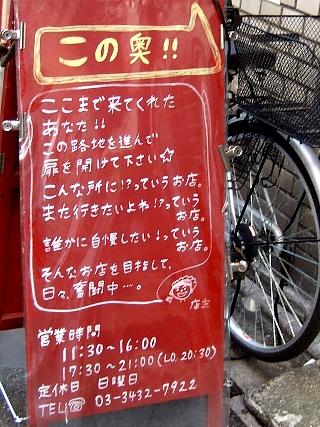 広島つけ麺ぶちうま01