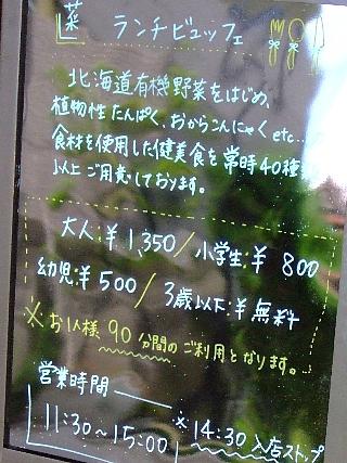 菜食健美04