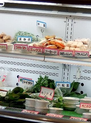 上海麻辣湯06