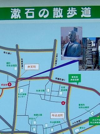 漱石公園03