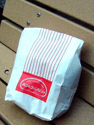 早稲田のフランスパン02
