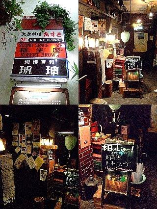 稲生座玉井さん0102
