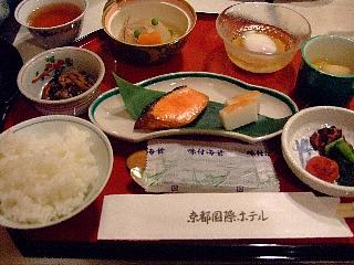 京都国際ホテル03