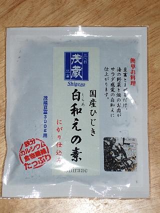 ひじき白和えの素01