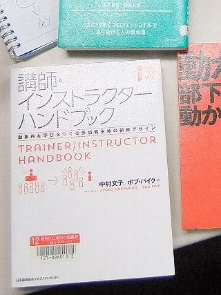 2017_0829ミスドで読書01