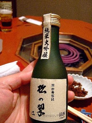 三嶋亭06