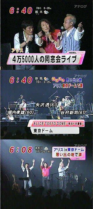 aliceTV01