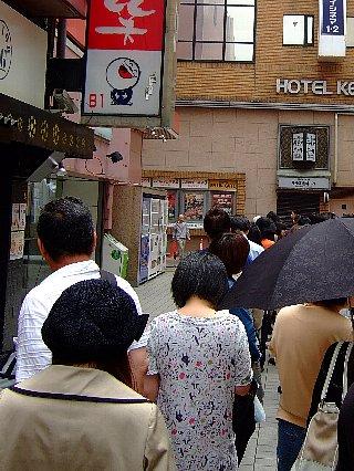スタトレ2009試写会の朝04