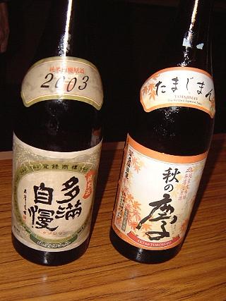 060912多満自慢日本酒部03