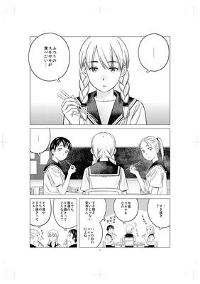 siage_sukiyaki_0001