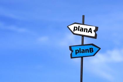 planA:B1