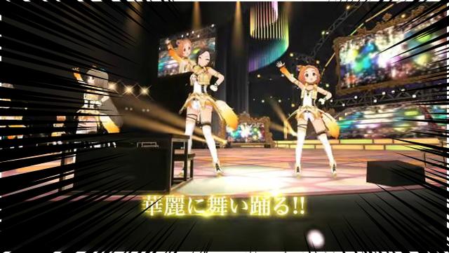 たくみん薫VR