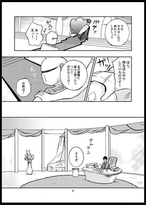 yukiou0006