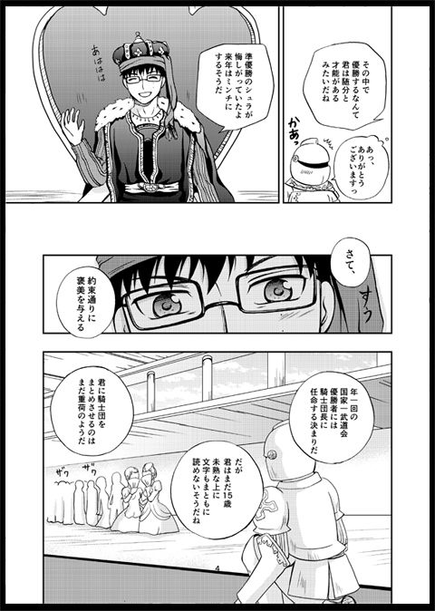 yukiou0004