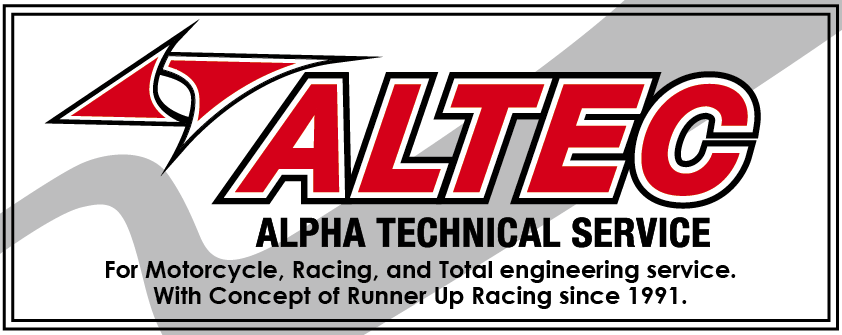 ALTEC NEW LOGO