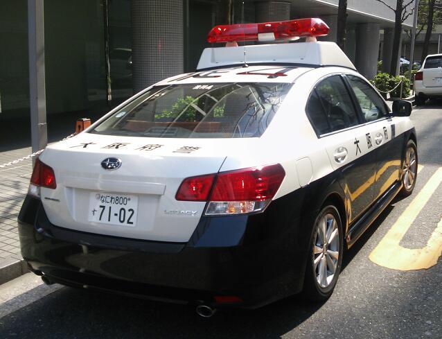 淀川 警察 署