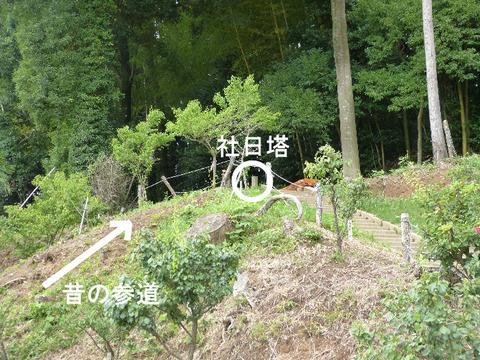 130824社日塔(結縁寺)天神様 (1)