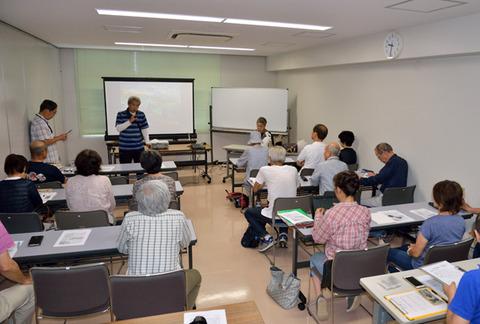 2018-07-07_002_里山おもしろ講座