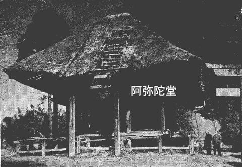 130904 愛郷創刊号 結縁寺の阿弥陀堂s